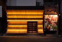 KOTEPPEN / Koteppen,2014,izakaya,Okinawa, Japan, facade design, interior design