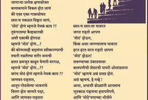 marathi msg
