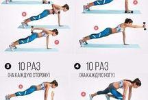 Fitness / fitness, sport, exercise, challenge