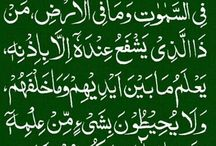 Qur'aan