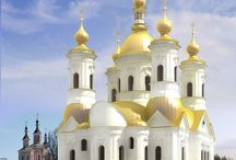 ARQUITECTURA RELIGIOSA RUSA