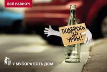 Примеры рекламы / О рекламе