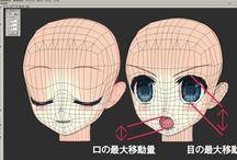 눈 애니메이션