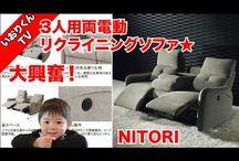いおりくんTV - 生活雑貨
