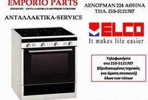 ELCO SERVICE ΚΟΥΖΙΝΑ / Ανταλλακτικά , Επισκευή , Συντήρηση,- Service ηλεκτρικών οικιακών συσκευών  Ψυγεία , Κουζίνες , Πλυντήρια ρούχων , πιάτων, σίδερα, πρεσσοσίδερα, ηλεκτρικές σκούπες, Σακούλες για ηλεκτρικές σκούπες, χύτρες ταχύτητας, microwave, Φουρνάκια, σεσουάρ, τοστιέρες, καφετιέρες, Μιξερ, Σκουπάκια, Φίλτρα νερού ψυγείου  σχεδων όλων των εταιριών. Κατασκεύες σε λάστιχα ψυγείων, ψυγειοκαταψύκτες. ΛΕΝΟΡΜΑΝ 224 ΑΘΗΝΑ ΤΗΛΕΦΩΝΟ 210-5121707.