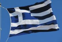 Ελλαδα..Greece