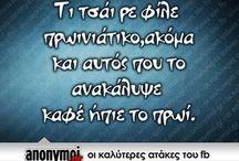 ΠΑΖΑΡΙ / Διαφορεs   δημοσιευσειs