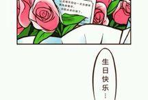 Shinichi♡Ran