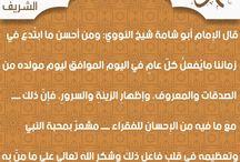 #حب_محمد_يجمعنا