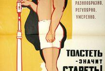 Плакаты на открытки