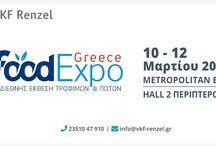 FoodExpo Hellas