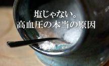 LINE→