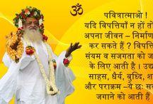 Aaj Ka Vichar / Sant Asharam Bapu Ji Satsang