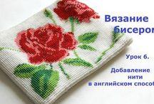 вязание бисером