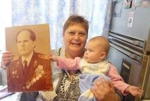 Изучаем прадеда Алексея