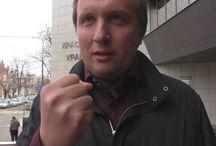Правда в лицо от федерального судьи Новикова
