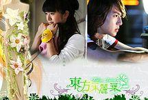 Fav Asian Dramas