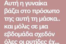 ΚΡΕΜΕΣ