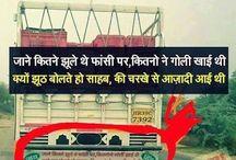 Truck.....Slogans