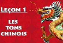 Leçon mandarin