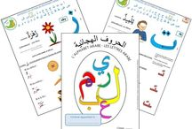 Arabe / Cours d'arabe