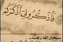 arabic love / Arapça hat örnkleri