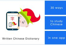 30 Ways to Use the Written Chinese Dictionary / Here are 30 tips and features for getting the most out of the Written Chinese Dictionary, and learn Mandarin Chinese.