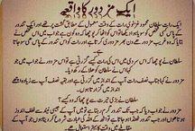 Sachay Waqiaat
