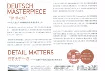 AUGUST 2013 - Press Review