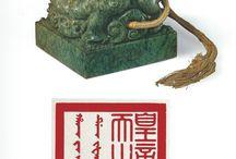 Chińskie pieczęcie