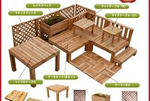 Our Hard Australian Cypress Outdoor Series / We make outdoor furniture and deck tiles from hard Australian Cypress, which is extremely rot and insect resistant. It is immune to termites.