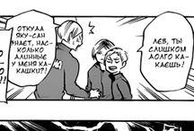 #haikuu #anime #manga #volleyball #sport