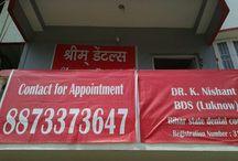 www.shreemdental.in / Dental clinic Dentist Dental Surgeon Dental Clinic in Patna Best Dental Clinic Best Dentist Best Dentist in Patna Best Dental Clinic in Patna