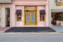 βιτρινες κατάστημα