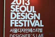 2013 seoul design festival