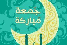 ❤️يا احباب المصطفى صلوا عليه وسلموا تسليما كثيرا❤️