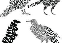Типографика
