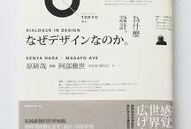 Diseño Editorial y Tipografía / Libros, Posters, Brands. / by Lina Duarte Tovar