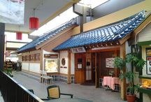 Gallery of Seoul Garden / In, Out & Table(Reservation)