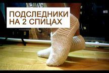 варежки- носочки