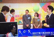 310_hairstyle_jp_actor_masaki_suda