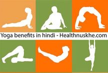 What is yoga and Yoga Benefit in Hindi / Yoga (/ˈjoʊɡə/; Sanskrit, Listen) is a physical, mental, and spiritual practice or discipline which originated in India. There is a broad variety of schools, practices, and goals in Hinduism, Buddhism and Jainism. Among the most well-known types of yoga are Hatha yoga and Rāja yoga.