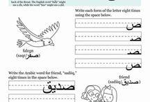 Have fun learning Arabic