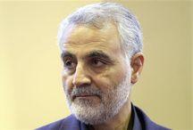 SHADOW COMMANDER IRAN