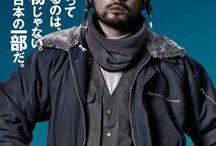 Actor 山田孝之