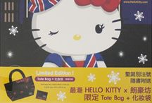 Hello Kitty  Back to London @ Langham Place 2010