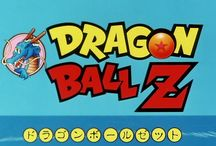 ANIME ● DRAGON BALL Z