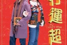 movie / by Christian Yuén