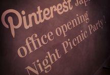 Pinterest Japan office opening party / #PinterestJp