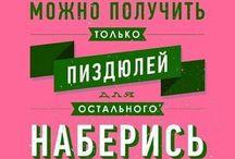DPO_Maria_Smykova_Gorod pravdi